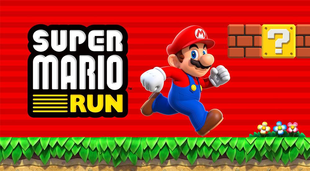 Foto La aplicación Super Mario Run para niños ¿sí o no?